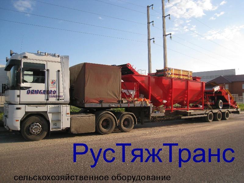 Перевозка сельскохозяйственных машин